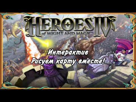 Герои меча и магии iii скачать андроид