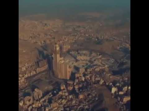 Beautiful Takbir Tashreeq With Aerial View of Masjid Al-Haram