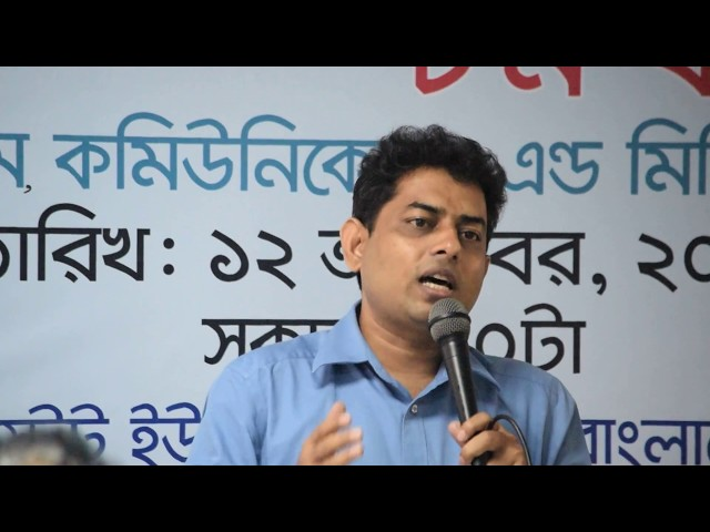 Robaet Ferdous talking about new batch State University of Bangladesh Journalism Department