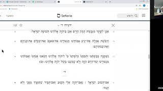 ירמיהו פרק ד
