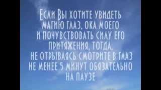 Всех Видящее Око Кокотеев Сергей Анатольевич