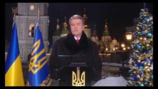 Ющенко, якого українці не почули... і обрали Януковича (31 грудня 2009 року)