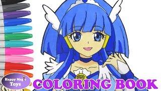Glitter Force Glitter Breeze coloring Smile Precure! Cure Beauty coloring page Precure coloring book