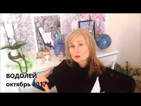 Гороскоп овен девочка 2016