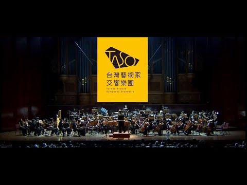 【表藝如果電話亭】2020臺南傑出演藝團隊-TASO臺灣藝術家交響樂團