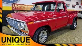 1979 Ford F100 Ranger | For Sale $19,900