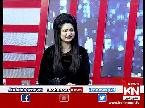Kohenoor@9 20 February 2020 | Kohenoor News Pakistan