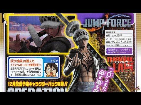Jump Force - Law (One Piece) DLC Gameplay Scan + World Seeker Law DLC!