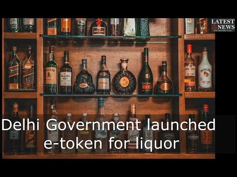 Delhi Government launched e token for liquor sale