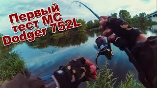 Спиннинг major craft dodger spinning 752mh.
