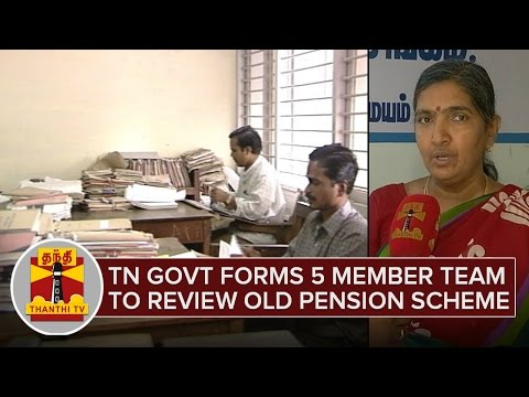 TN-Govt-forms-5-Member-team-to-review-Old-Pension-Scheme-Thanthi-TV