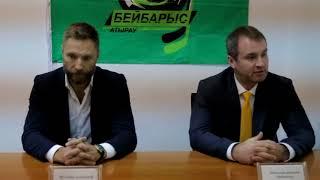 Пресс- конференция «Бейбарыс» - Темиртау