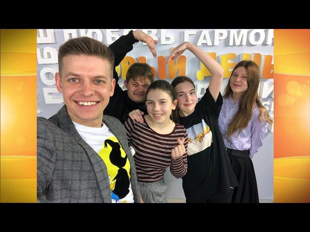 """Гости программы «Новый день» театральная студия """"Чуфело"""""""