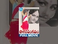 Sagara Sangamam Full Movie   Kamal Haasan, Jayaprada   K Viswanath   Ilayaraja