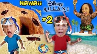 HAWAII COCKROACH SCARE! MOST BEAUTIFUL PLACES 2 SEA FUNnel Vision Disney Aulani Honolulu Trip