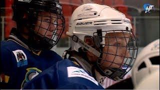 Новгородские «Йети» стали сильнейшими на первом турнире по хоккею «Кубок Губернатора»