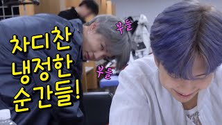 [BTS] The moments that the members avoid