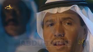 تحميل اغاني محمد عبده - جرح العيون - شعبيات لندن 97 - HD MP3