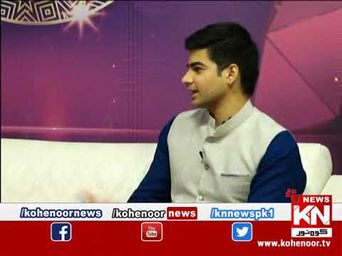 Eid Special Program Eid Kohenoor Se 06 JUNE 2019 | Kohenoor News Pakistan
