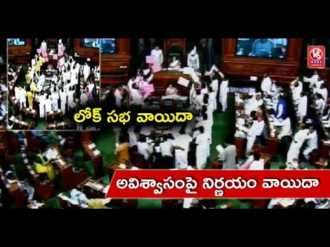 TDP And YSRCP's No Confidence Motion Postponed As Lok Sabha Adjourned Till Monday