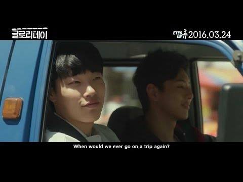 eng sub  glory day   39                  39   2016  full trailer
