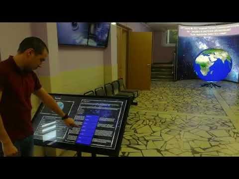 Видео демонстрация работы светодиодного видеошара г. Зеленоград