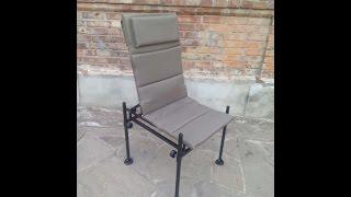 Как сделать кресло для фидерной ловли