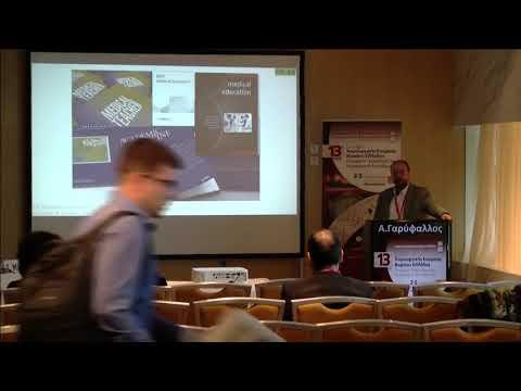 Α Γαρύφαλλος - Διαπανεπιστημιακά προγράμματα σπουδών Προπτυχιακή εκπαίδευση
