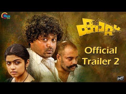 Kaattu Official Trailer 2 - Asif Ali, Murali Gopy