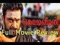 Kodiveeran Movie Review   Kodi veeran Sasikumar Tamil Movie   கொடிவீரன் படம் எப்படி இருக்கு?