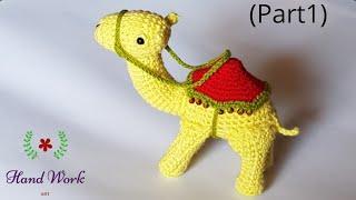 How To Make Crochet Amigurumi  Camel (Part1) Tutorial  English Free Pattern For Beginner's