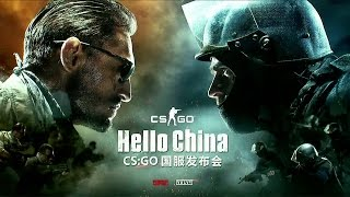 CS:GO - Hello China (Source 2, 128 Tickrate)