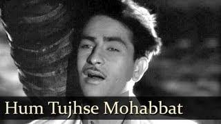 Hum Tujhse Mohabbat Kar- Raj Kapoor - Awaara - Mukesh
