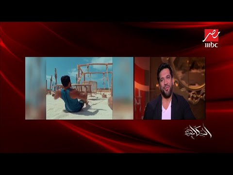 حسن الرداد يعلق على فيديو تمريناته العنيفة