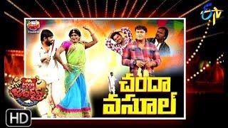Extra Jabardasth| 18th January 2019| Full Episode | ETV Telugu