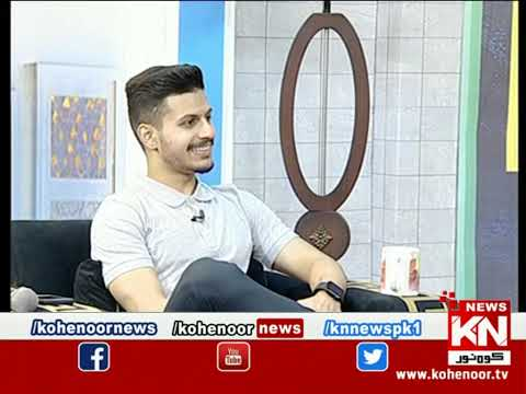 Good Morning With Dr Ejaz Waris 07 June 2021| Kohenoor News Pakistan