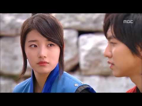 Gu family book episode 11 english sub