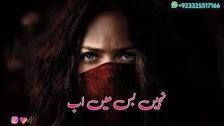 Tose Naina Lage Piya Saware Duet Lyrics Full HD - YouTube