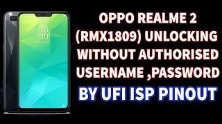 rmx1805 - मुफ्त ऑनलाइन वीडियो