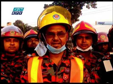09 Pm News || রাত ০৯ টার সংবাদ || 26 February 2021 | ETV News