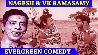 V.K. ராமசாமி, நாகேஷ், மனோரமா, தேங்காய் சீனிவாசன்... Rare Comedy Collection