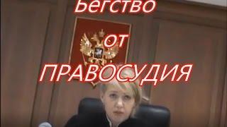 Бегство судьи от правосудия - Щёлковские уголовники