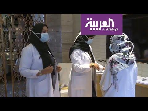 العرب اليوم - شاهد: تضحيات الكادر الطبي من داخل الحجر الصحي في السعودية