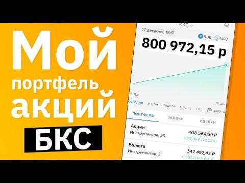 Бинарные опционы обучение новосибирск