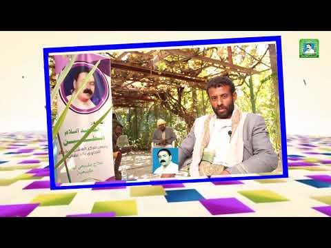 علاج قرحة المعده بالاعشاب محمد أحمد حسن اليزيدي حجة شهادة بعد الشفاء