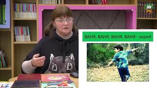 «Ловись, рифма» - мастер-класс по стихо-творению с Марией Лукашкиной
