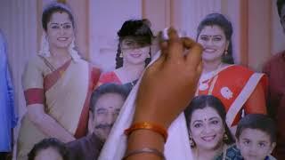 Suryavamsam Trailer
