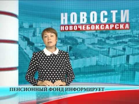 Более 539 семей города получили 25 тыс. рублей из материнского капитала