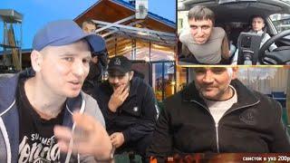 Реакция Андрея Щадило на Мурада в ТАКСИ(Дагестанец КИНУЛ Таксиста)