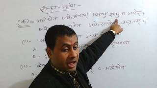 SIKSHAK BHARTI/PRIMARY TEACHER VACANCY/SUPER TET/ - sanskrit